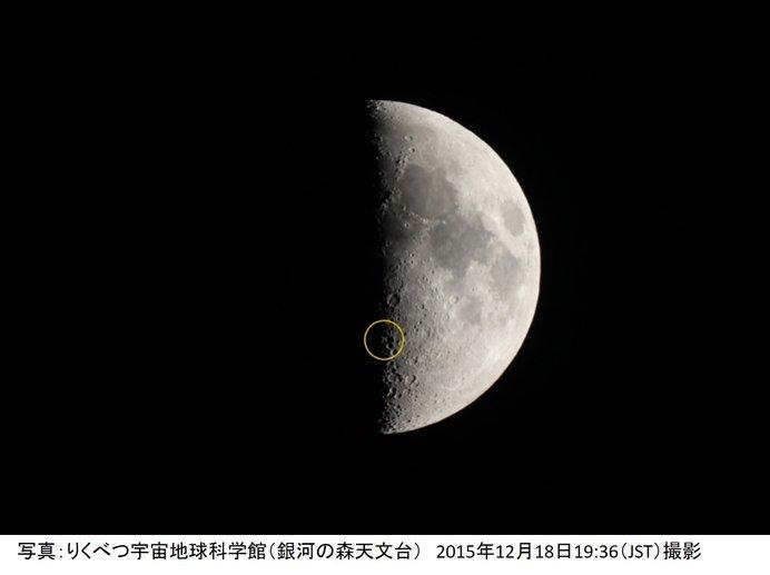 「月面X」