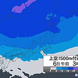 水曜から 今季一番の大雪と厳寒か 全国8割で氷点下