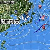 5日 冬将軍到来 日本海側は大雪に警戒
