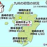佐賀市で初雪 九州で今シーズン初