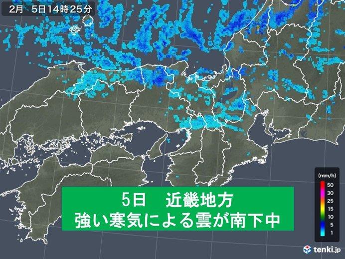 5日夜 近畿地方北部の平地でも雪に