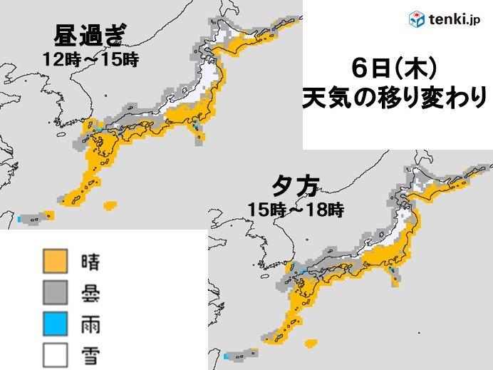北海道~北陸は大雪警戒