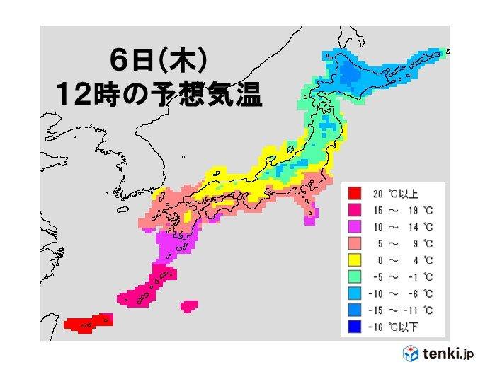 6日(木)の最高気温 体感は気温より寒く