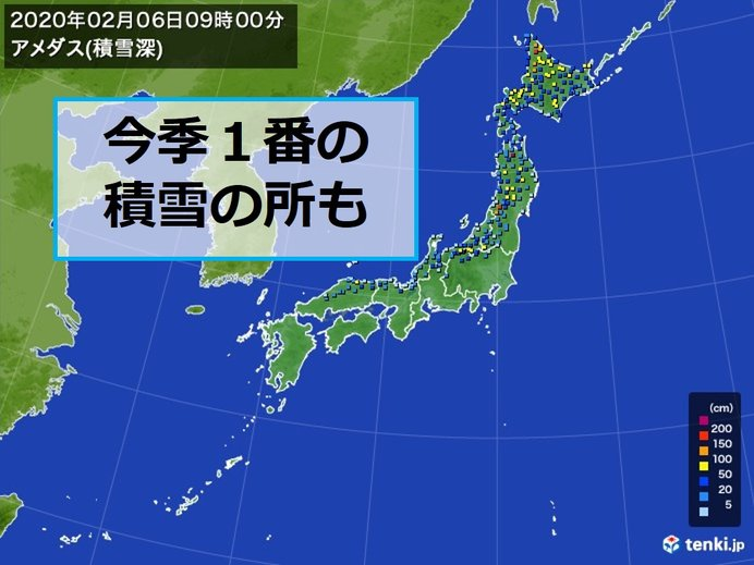 東・北日本でも 今シーズン一番の大雪に