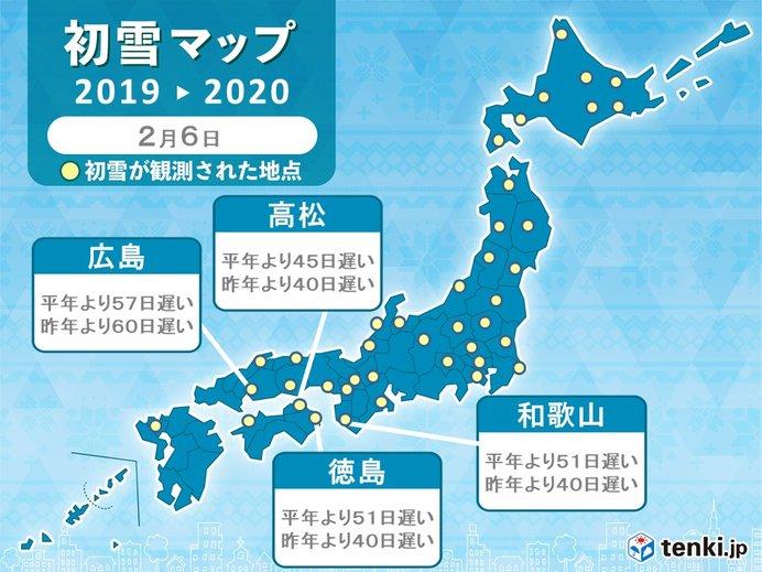 西日本で「初雪」ラッシュ 今季一番の積雪も続々と