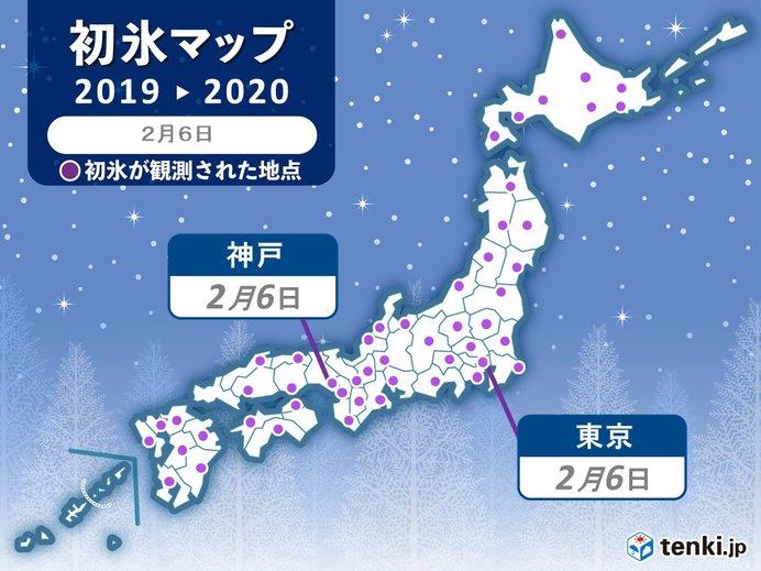 神戸で 観測史上最も遅い「初氷」