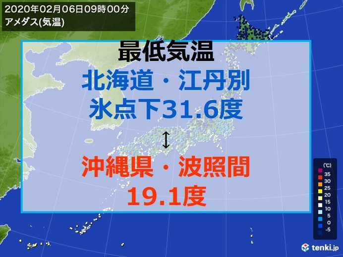 最低気温 南北の差は50度以上 冬日地点が今季最多