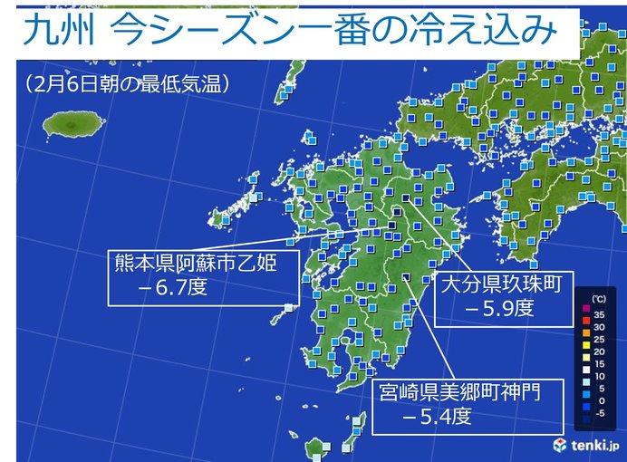 九州 けさは今シーズン一番の冷え込み