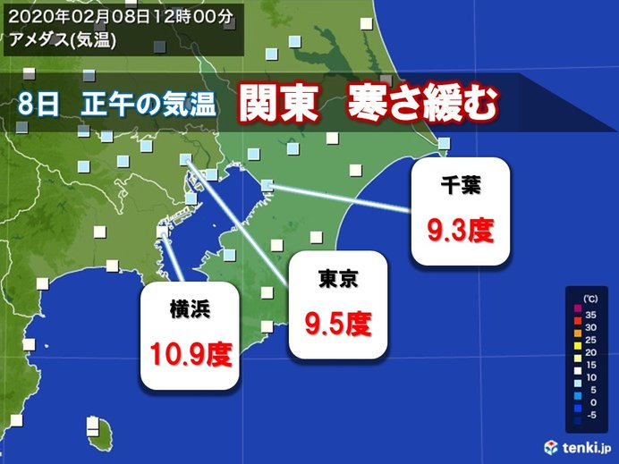 関東 寒さ緩む 都心は3日ぶりに気温10度以上に
