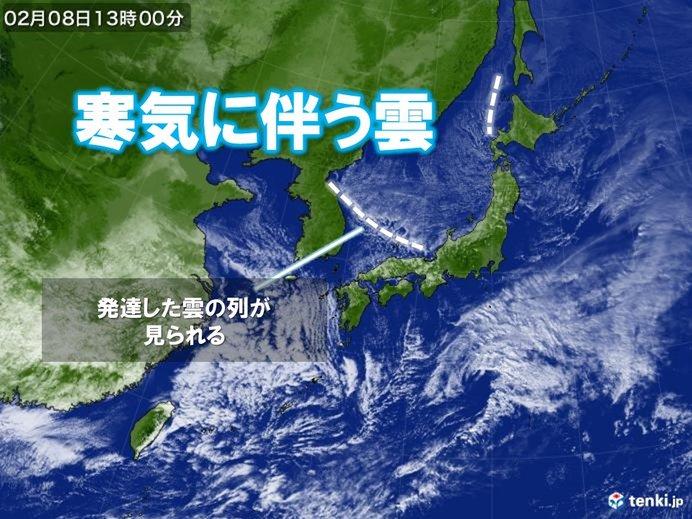 9日(日) 強い寒気が再び南下