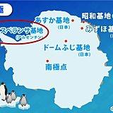 南極で過去最も高い気温18.4度を観測