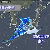 あす朝にかけ激しい雨注意 週末まで長雨、強風も