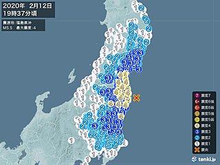 東北地方で震度4の地震 津波の心配なし