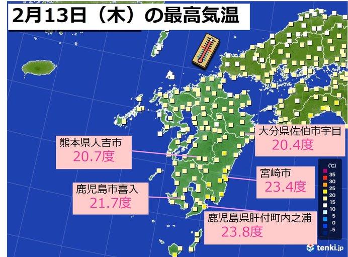 九州 大きく気温上昇、春本番の陽気