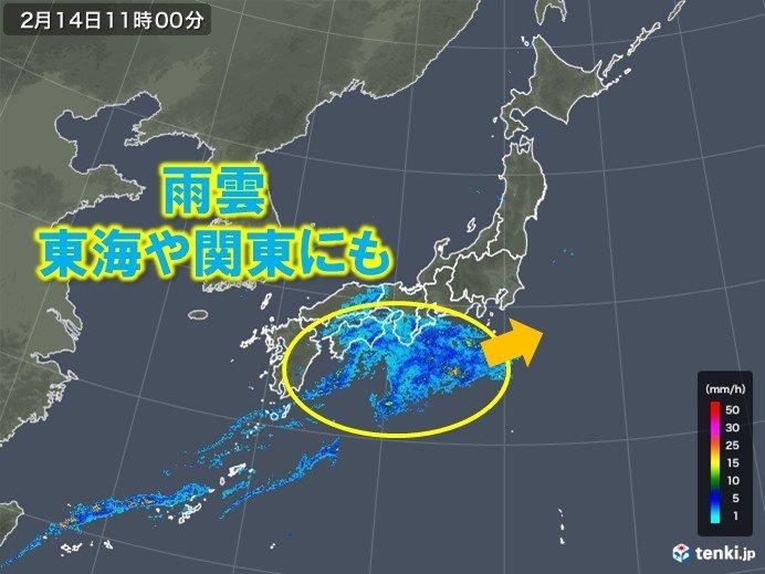 四国~近畿に雨雲 午後は東海や関東で雨の所も