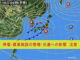 北海道 あすから冬の嵐に