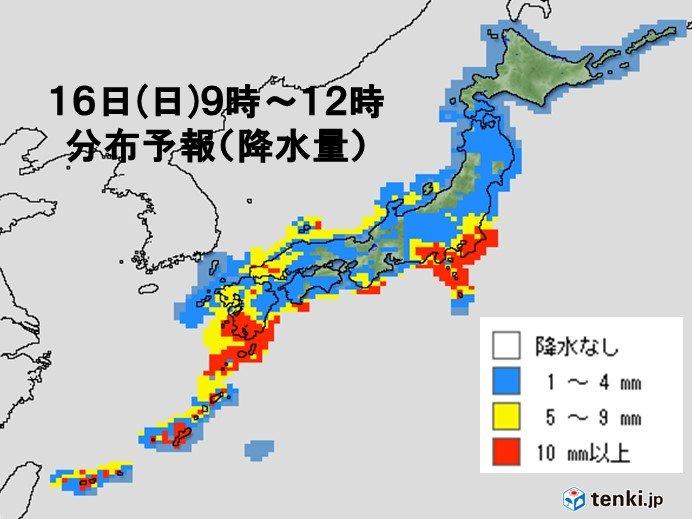 16日(日) 九州から関東で雨や雷雨 北海道は夜は広く雪やふぶき