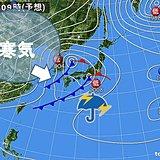 日曜日は雨や雷雨 月曜日から西に今季最も強い寒気