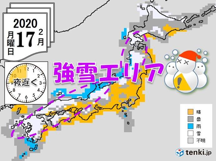 西日本は警報クラスの大雪に警戒(日直予報士 2020年02月16日) - 日本 ...