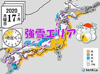 西日本は警報クラスの大雪に警戒