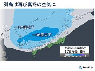 17日 西日本は今季最強寒気 広い範囲で大雪に警戒