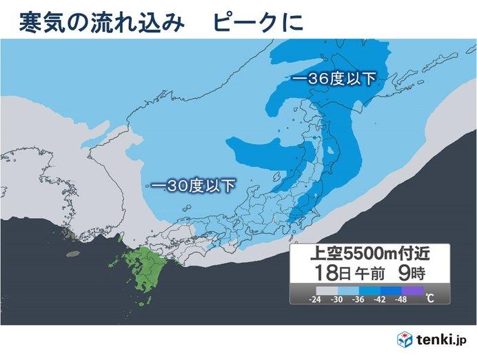 日本海側を中心に大雪