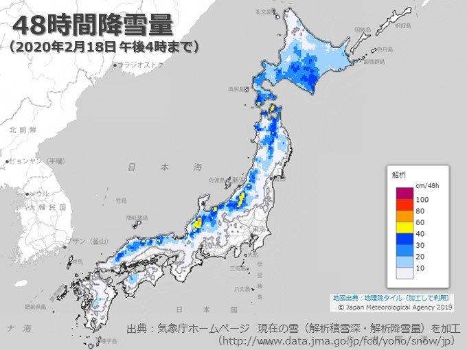 鳥取砂丘も真っ白 九州から北海道で今季一番の降雪量_画像