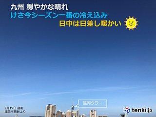 九州 寒さ和らぎ、スギ花粉飛散増加へ