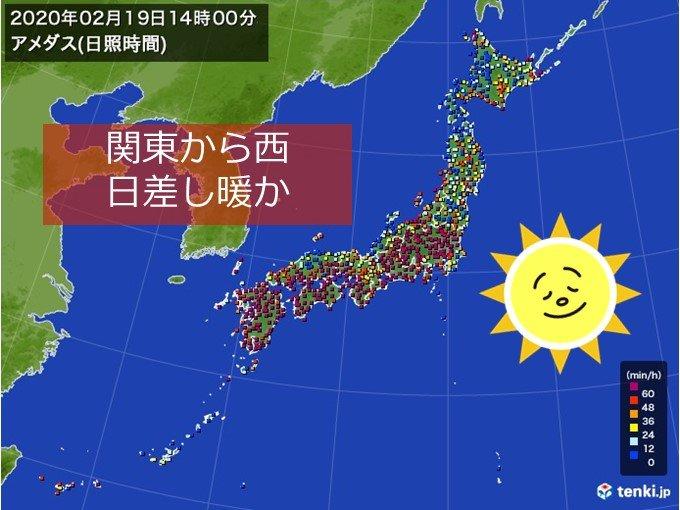 関東から西 穏やかに晴れて 日差し暖か