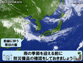 東北 1か月予報 梅雨を迎える前に
