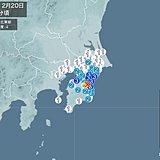 関東地方で最大震度4 津波の心配なし