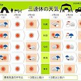 三連休は「3K」の恐れ 東京もスギ花粉がピーク入り