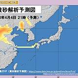 福岡で黄砂を観測 全国で今年初めて