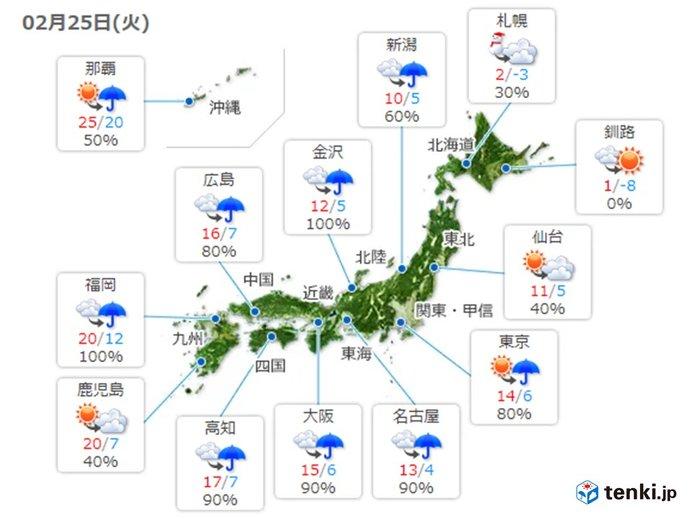 本降りの雨 夜は九州で激しい雨