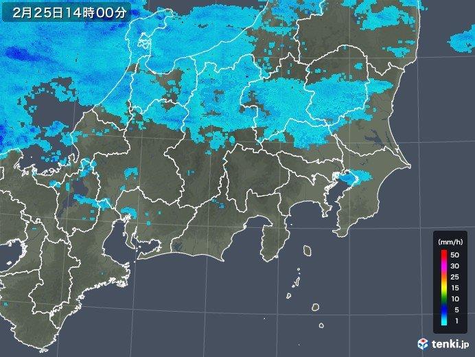 関東も雨雲かかりはじめる 帰宅時は雨の範囲広がる