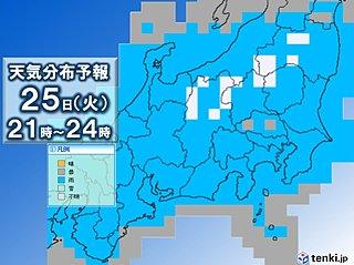 関東 今夜から広く雨 空気は一時潤う