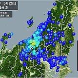 地震 長野県北部で最大震度5強