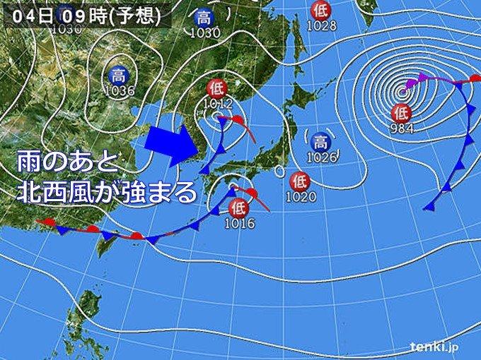 水曜は雨のち風強まる 木曜は暴風も 交通障害警戒
