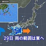 雨雲は次第に東へ 週末、影響を受けるのはどこ?