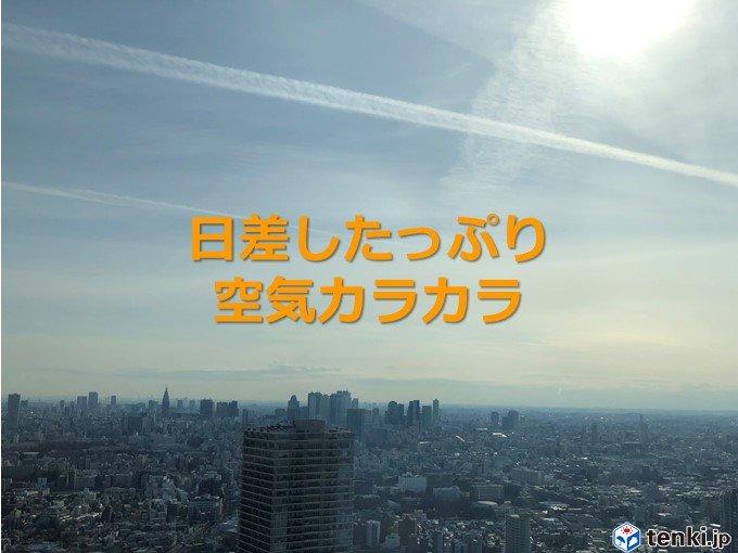 関東甲信 空気カラカラ 甲府で湿度17パーセント