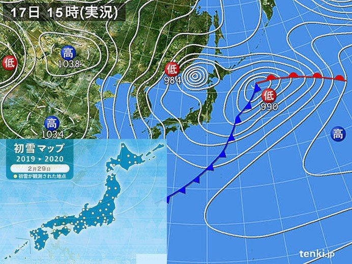西日本に今季最も強い寒気 九州でようやく初雪