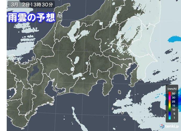 関東は冷たい雨 いつまで降る?_画像