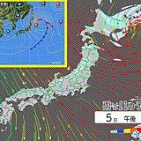 低気圧が急発達 全国的に風が強い 北日本は大荒れ