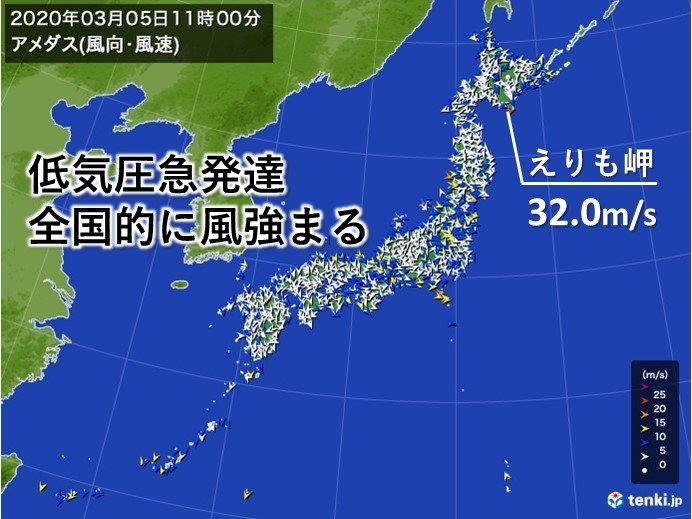 えりも岬30メートル超 爆弾低気圧で暴風に警戒