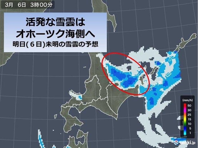 北海道 大雪の中心はオホーツク海側へ