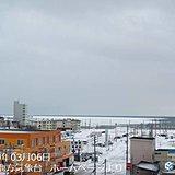 稚内で過去5番目に遅く流氷初日を観測