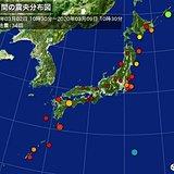 ここ1週間の地震回数・南海トラフ周辺の地殻活動