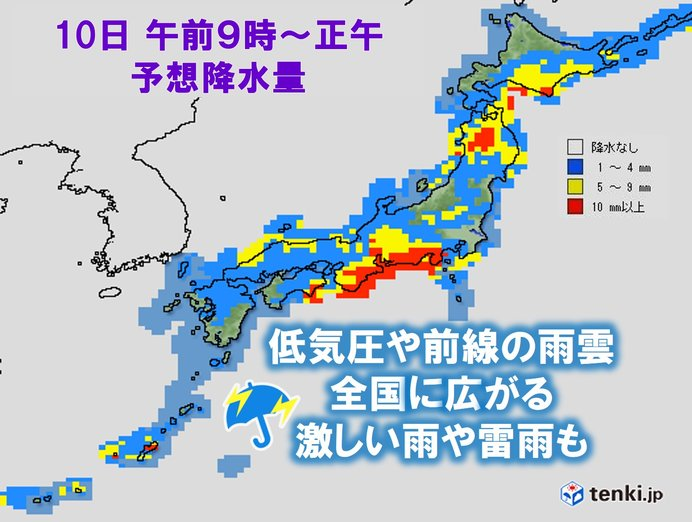 低気圧通過 広く本降りの雨 西と北は雷雨も