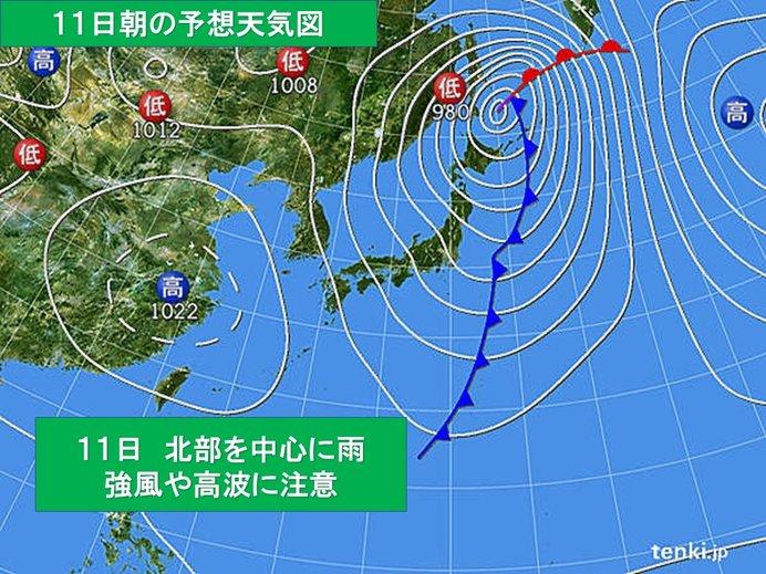11日 冬型の気圧配置に。季節風が強まる。