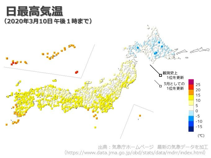 天気 気象庁 市 宮崎